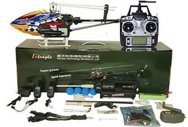 Gasolin Remote Control Nitro Helicopter/Carbon
